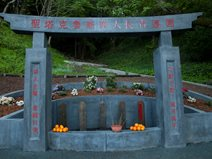 Chinese Memorial Site Tom Ralston Concrete Santa Cruz, CA
