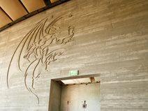 Stone Brewery, Board Formed Concrete Wall Interior Walls Westcoat San Diego, CA