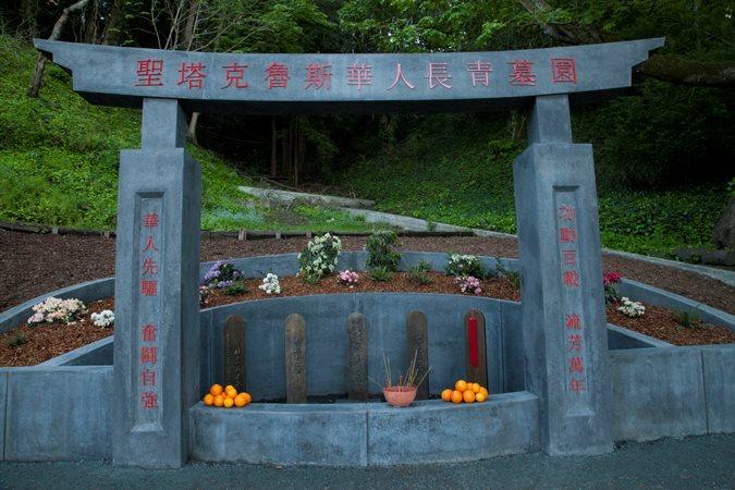 Chinese Memorial Site Tom Ralston Concrete Santa Cruz, CA