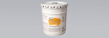 Water Repellent Penetrating Sealer Site ConcreteNetwork.com